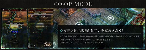 battle-coop copy